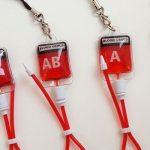 вештачка крв