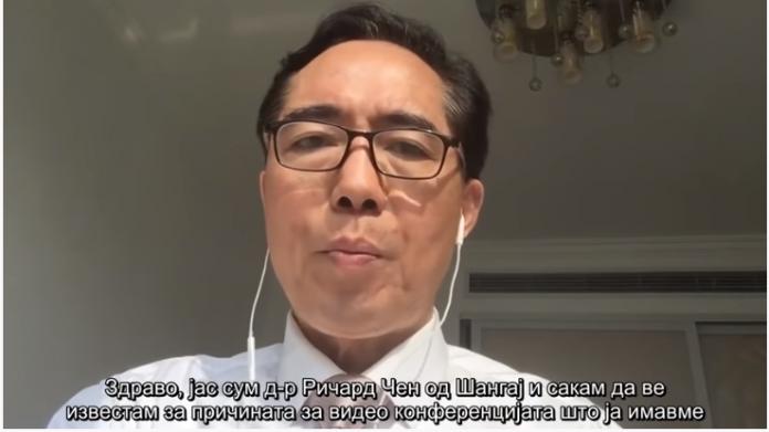 Д-р Ричард Ченг