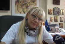 д-р Аспазија Софијанова
