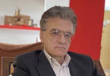 Др.Даниловски интервју