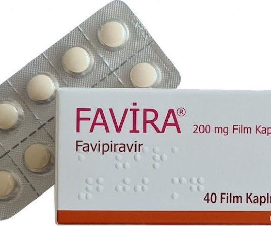 Фавипавир