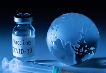 вакцина ковид