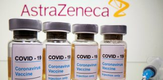 вакцина астразенека